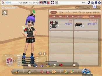 pangya_053.jpg